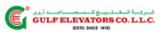 Gulf Elevators CO LLC