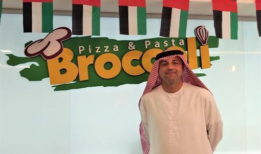 علامة تجارية إماراتية: تسعى سلسلة مطاعم بروكلي نحو امتلاك 300 فرع بحلول عام 2018