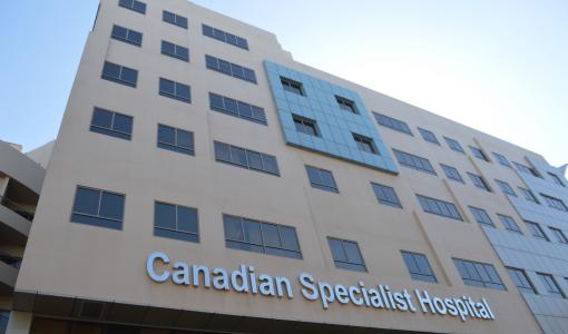 World's largest healthcare accreditor certifies Dubai based Canadian Specialist Hospital for 3rd time in a row