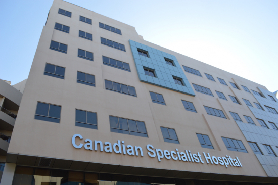dubai-based-canadian-specialist-hospital.jpg