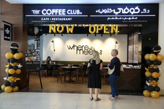 coffee-club-at-al-forsan-village-town-square-khalifa-city.jpg