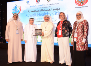 Sharjah Health Authority shares its knowledge of healthy city in the international conference held in Kuwait