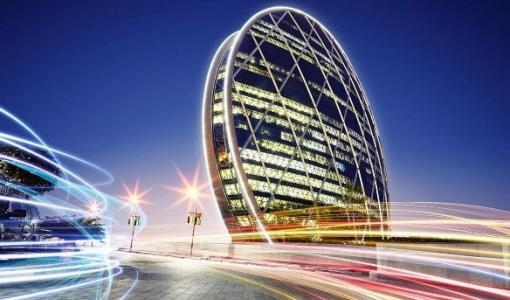 Serco wins large IFM contract with Aldar Properties