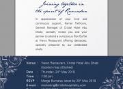 Media Iftar Invitation