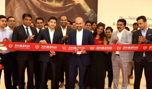 Joyalukkas Jewellery New showroom Inaugurated in Mall of UAQ, Umm Al Quwain