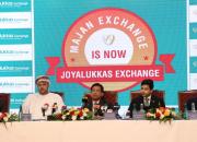 Majan Exchange is now Joyalukkas Exchan