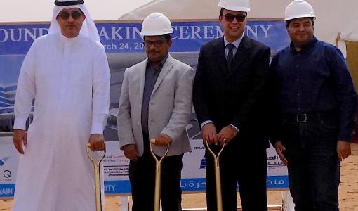 Ground breaking function held for Umm al Quwain Free trade Zone expansion project