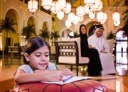 إقامات محلية مجانية وعروض خيالية في عيد الأضحى في فندق موفنبيك بوابة ابن بطوطة