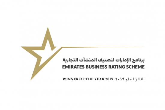 emirates-business-rating-scheme.jpg