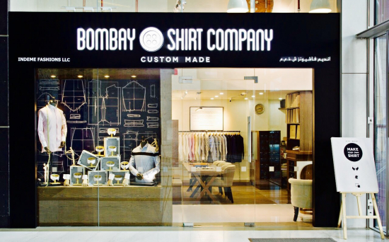 bsc-store.jpg