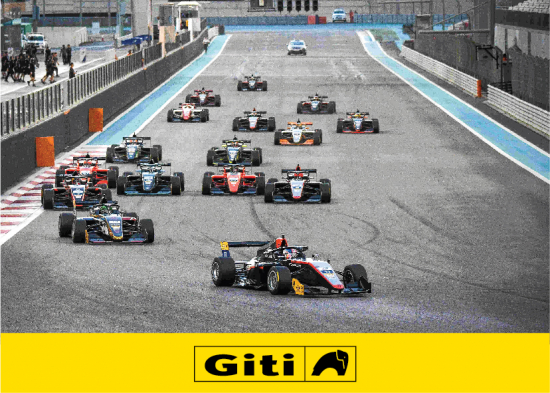 giti-press-release-jan-02.jpg