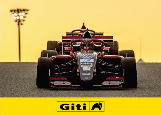 giti-press-release-jan-03.jpg