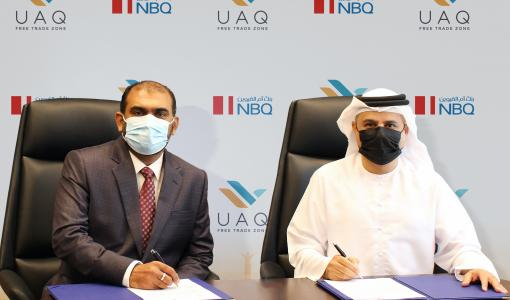 UAQ Free Trade Zone Signs MoU with NBQ to Ease Banking Operations for SMEs, Entrepreneurs and Large Enterprises in the UAE