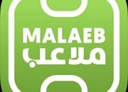 Malaeb joins Vooora Ventures Accelerator