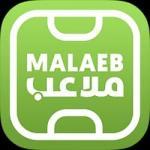 malaeb-logo.jpg