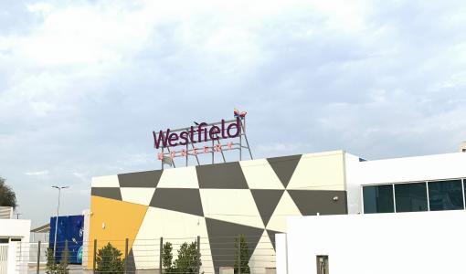 حضانة ويست فيلد بمساحة 40,000 قدم مربع المبنية حديثاً مُصممة لتمكين الأطفال على الازدهار