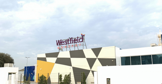 westfield-nursery-near-citywalk-alwasl.jpg