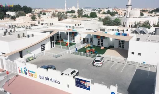 Atticus Education opened Its second branch of Blue Bird Nursery in Al Quoz