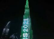 2021 Global Distributed Cloud Storage Summit debuts at the world's tallest building, Burj Khalifa