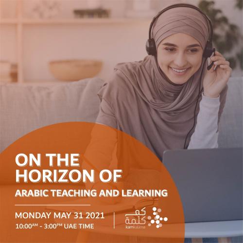 invite-on-the-horizon-04-1.jpg
