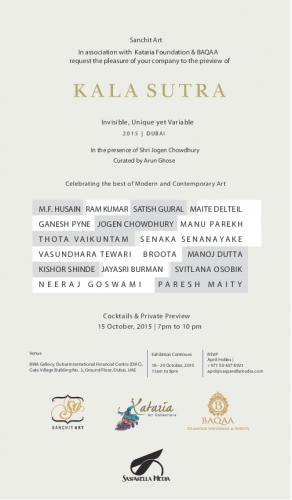 press-invites.pdf