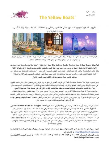 tyb_festive_arabic.pdf