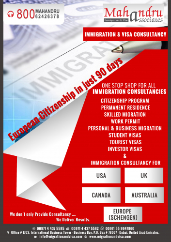 immigration-consultancy-flyer.jpg